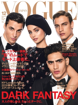 Vogue Japan December 2017 by Giampaolo Sgura