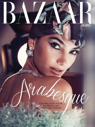 Harper's Bazaar Arabia December 2017 : Lily Aldridge by Alexi Lubomirski