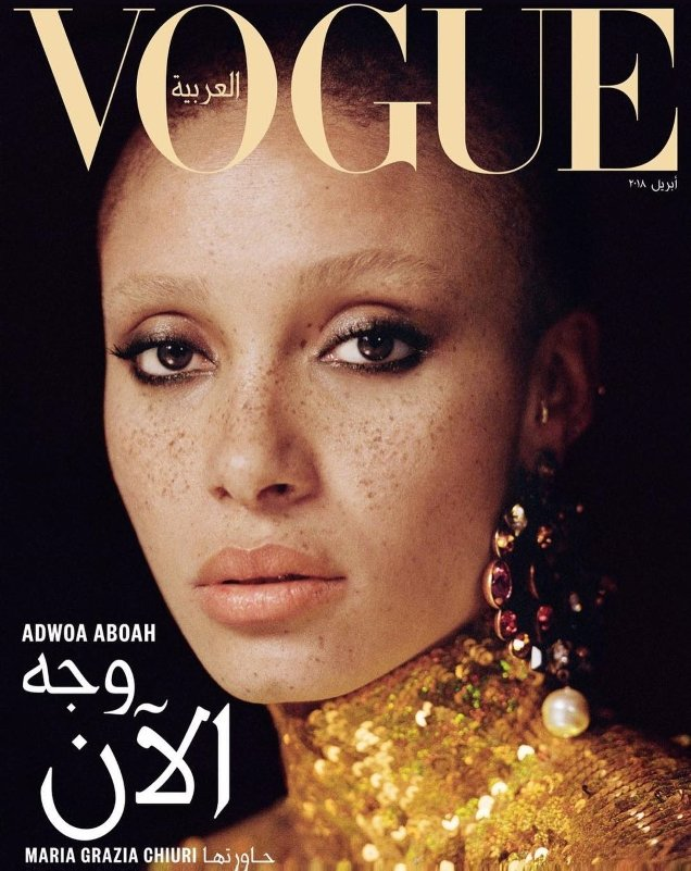 Vogue Arabia April 2018 : Adwoa Aboah by Cass Bird  Adwoa Aboah and Her Signature Bored Stare Cover Vogue Arabia's April Issue voguearabia april18 adwoa article2