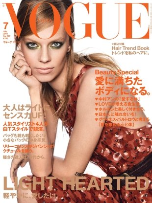 Vogue Japan July 2018 : Lexi Boling by Giampaolo Sgura