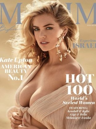 Maxim July/August 2018 : Kate Upton by Gilles Bensimon