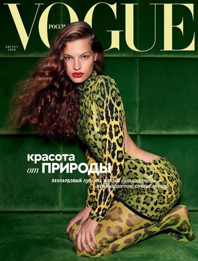 Vogue Russia August 2018 : Faretta by Olivier Zahm