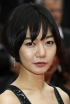 Short and Sweet: Doona Bae