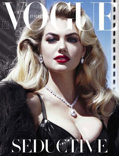 5. Kate Upton Goes High Fashion