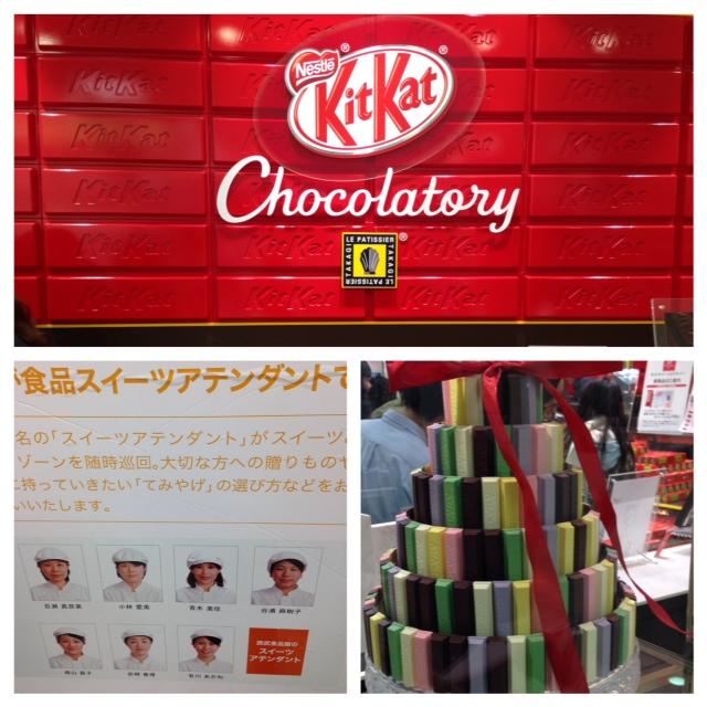 Kit-Kat Store