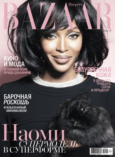 Russian Harper's Bazaar