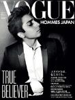 Lady Gaga as Jo Calderone in Vogue Hommes Japan, September 2010