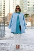 Your Daily Street Style Fix: February 12, 2014