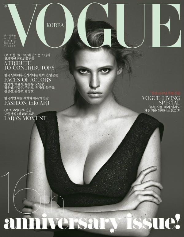 Vogue Korea August 2012 - Lara Stone in Calvin Klein
