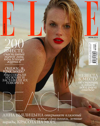 Anne Vyalitsyna for Elle Russia by Asa Tallgard