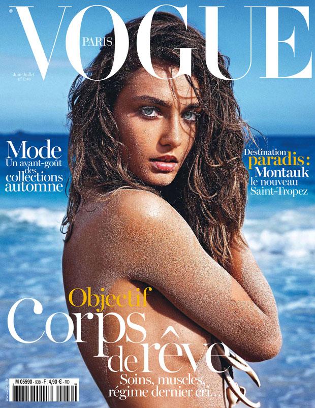 Andreea Diaconu for Vogue Paris June/July 2013