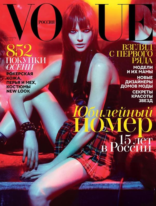 Sasha Pivovarova on the cover of Vogue Russia, September 2013