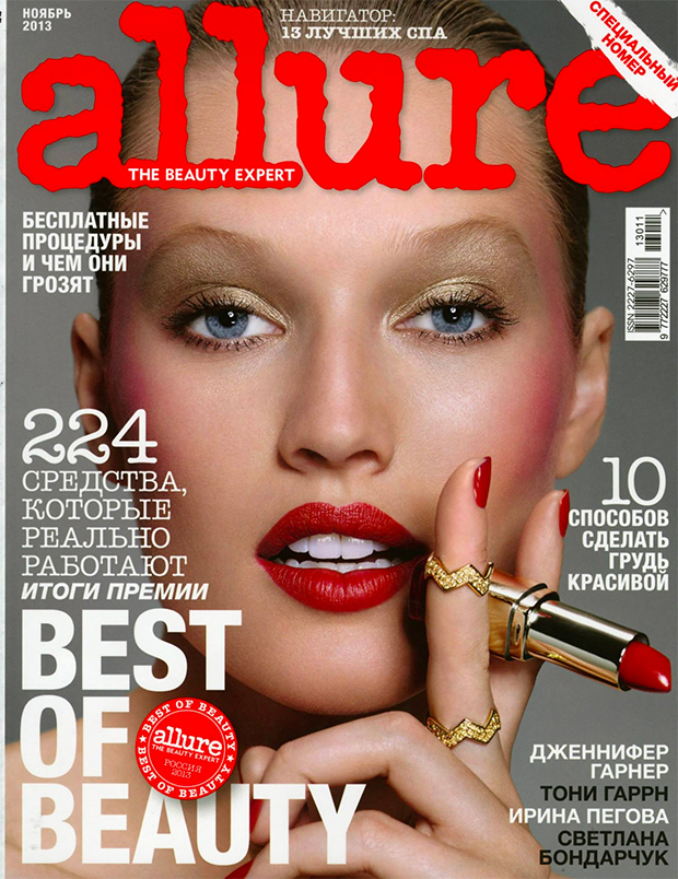 Toni Garrn for Allure Russia
