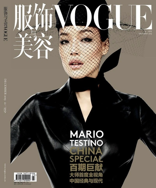 Shu Qi on the cover of Vogue China December 2013