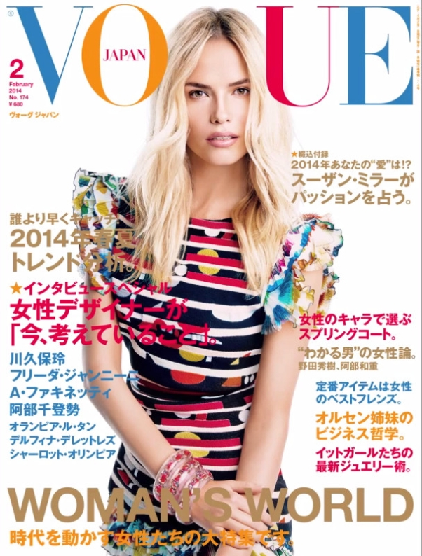 Natasha Poly on Vogue Japan February 2014