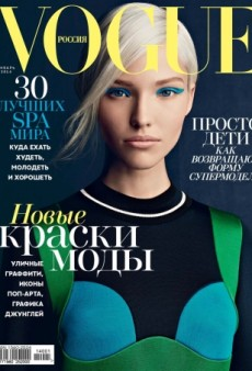 More Sasha Luss for Vogue Russia — and We Love It! (Forum Buzz)