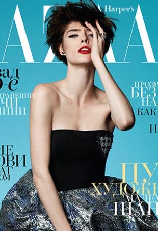 Harper's Bazaar May 2014 Coco Rocha