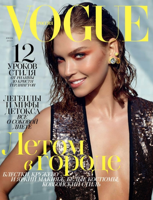Vogue Russia June 2014 Arizona Muse
