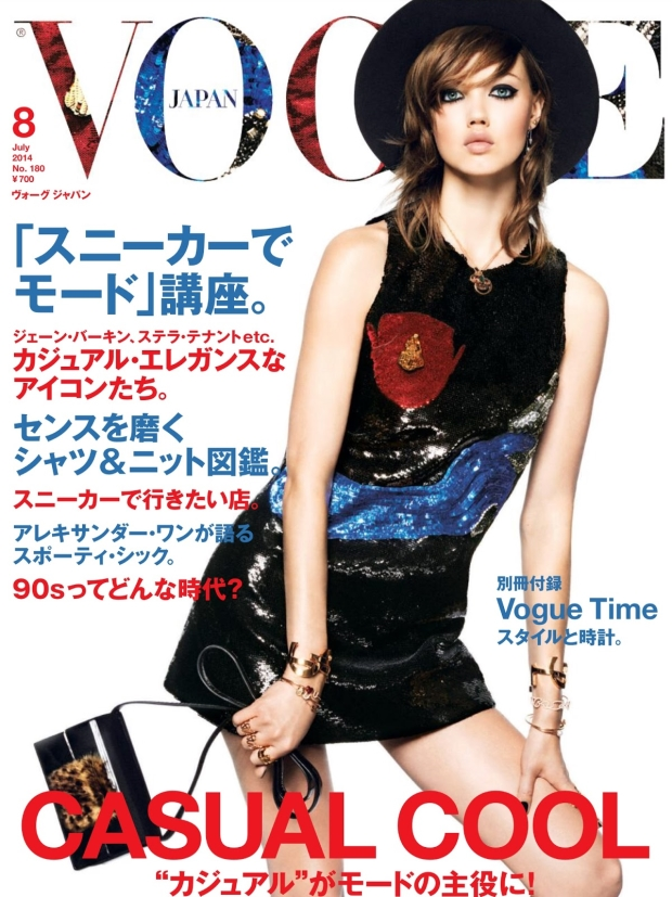 Vogue Japan August 2014 Lindsey Wixson Giampaolo Sgura