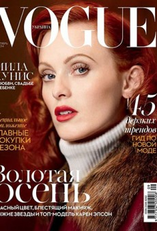 Karen Elson Brings Old Hollywood Vibe to Vogue Ukraine's September Cover (Forum Buzz)