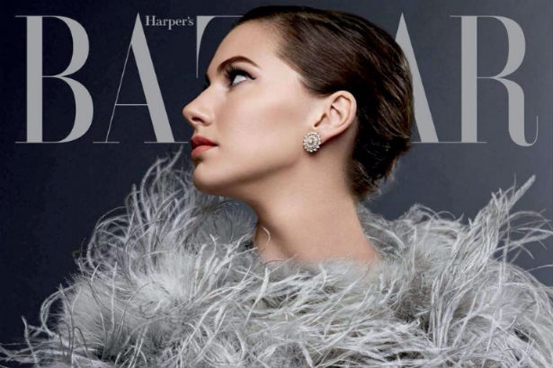 Emma Ferrer for Harper's Bazaar September 2014 cover