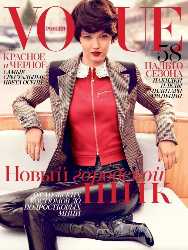 Vogue Russia September 2014 Lindsey Wixson