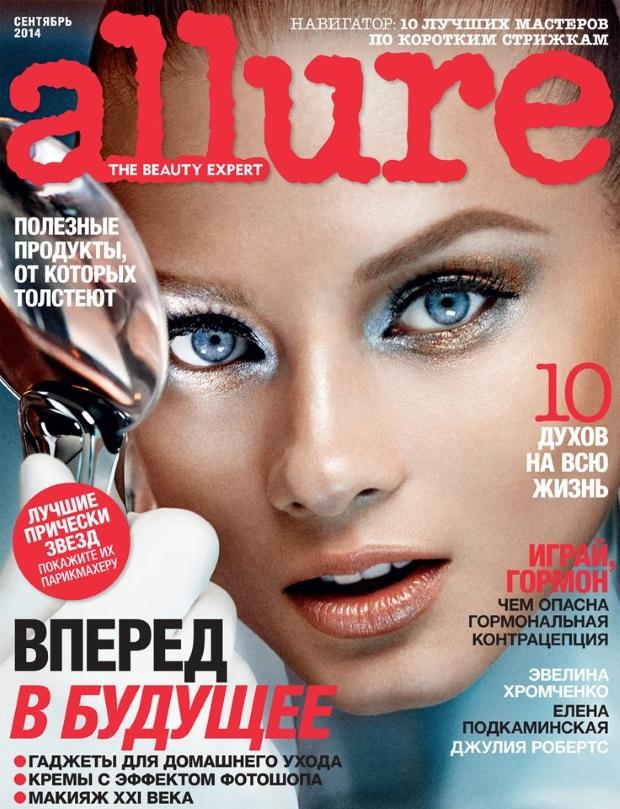 Allure Russia September 2014 Anna Selezneva