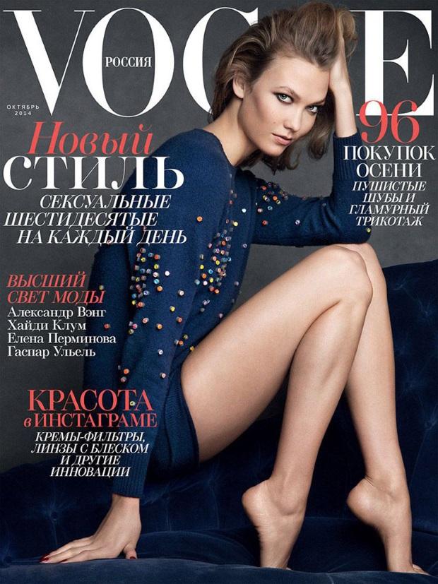 Vogue Russia Oct 14 Karlie Kloss