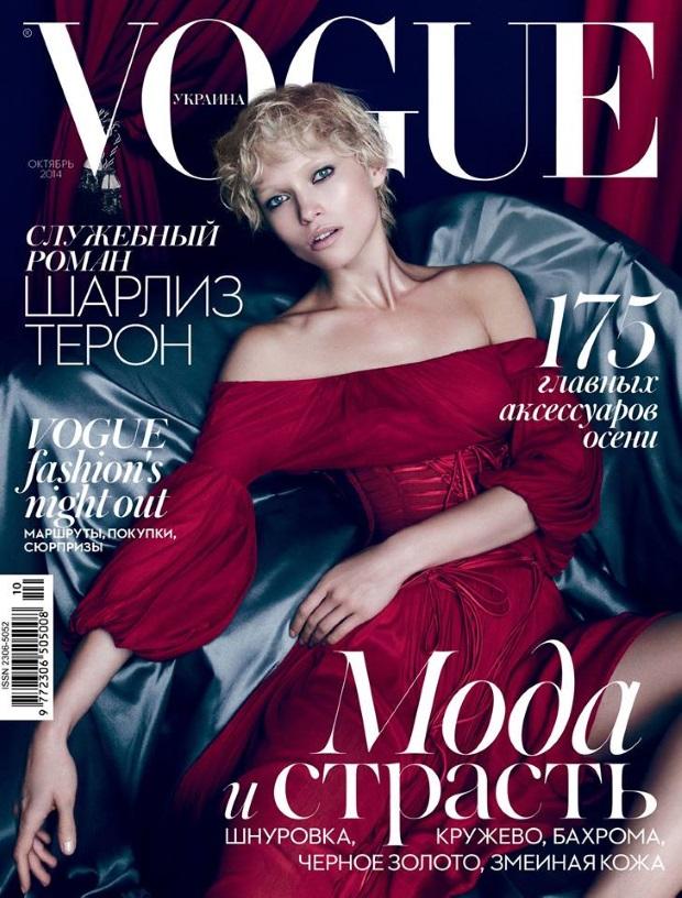 Vogue Ukraine October 2014 Hana Jirickova