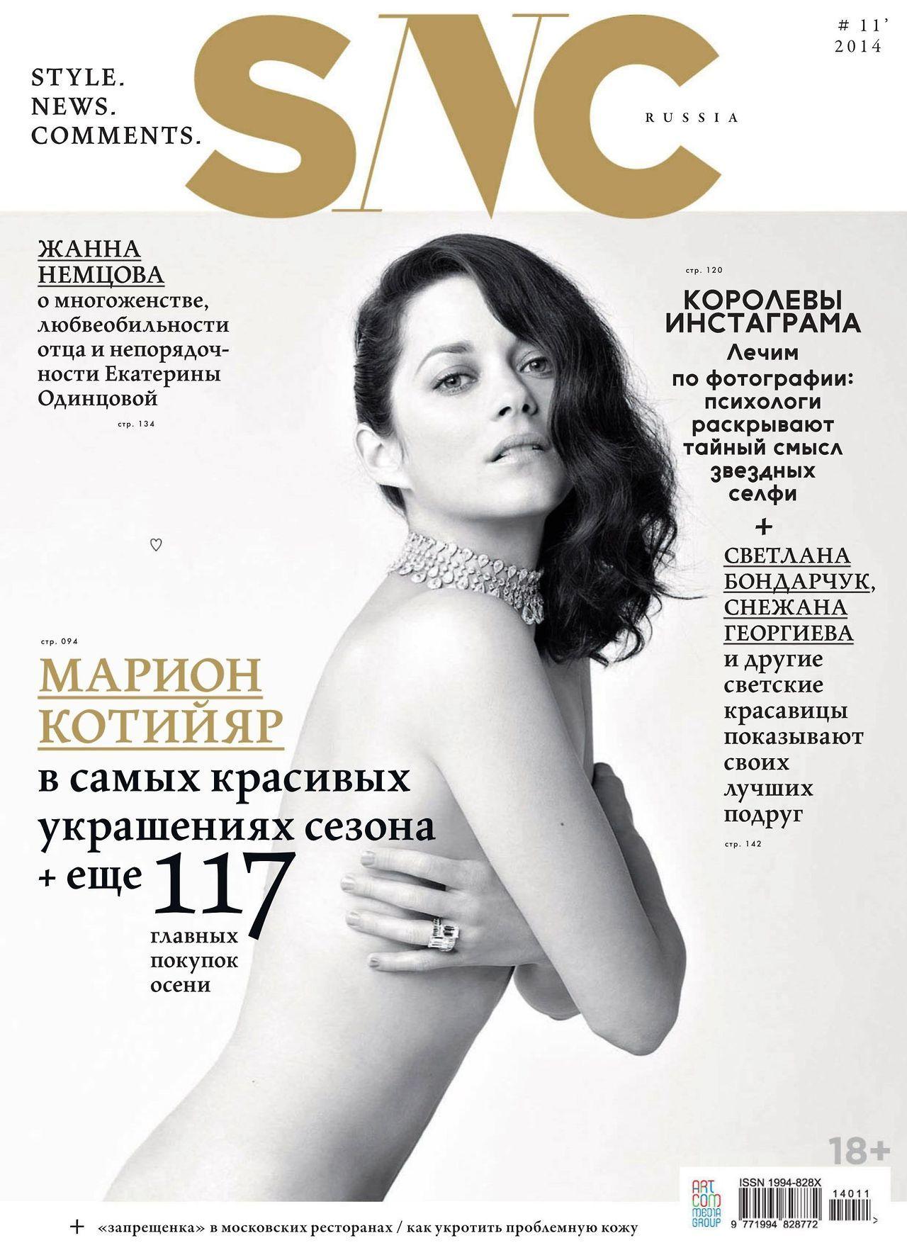 marion-cotillard-snc-magazine-