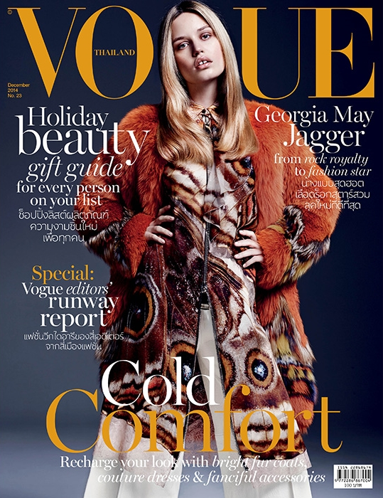 Vogue Thailand December 2014 Georgia May Jagger