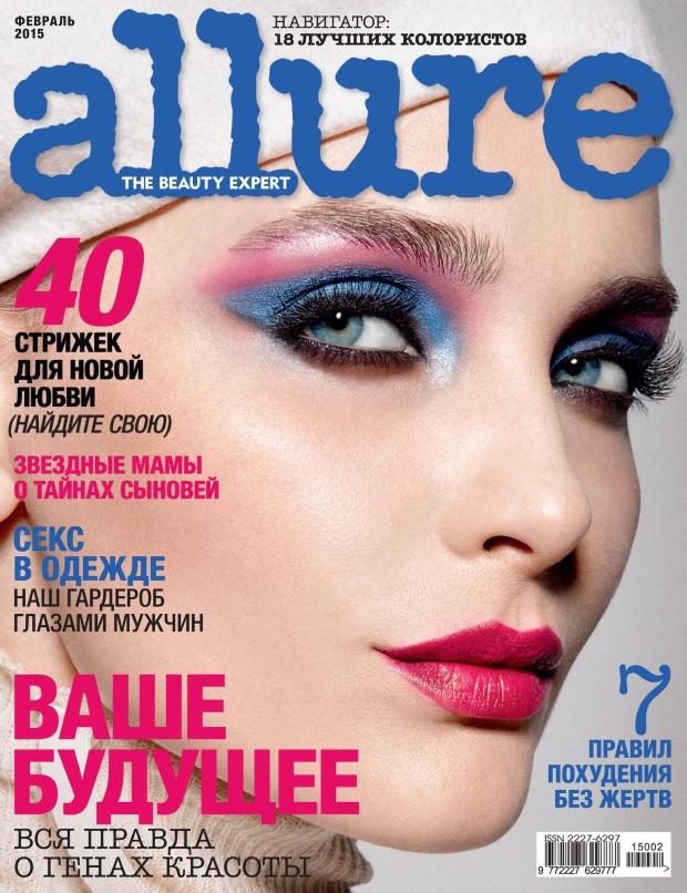 Allure Russia February 2015 Snejana Onopka