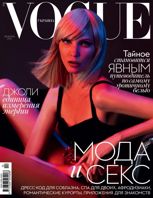 Vogue Ukraine February 2015 Nadja Auermann