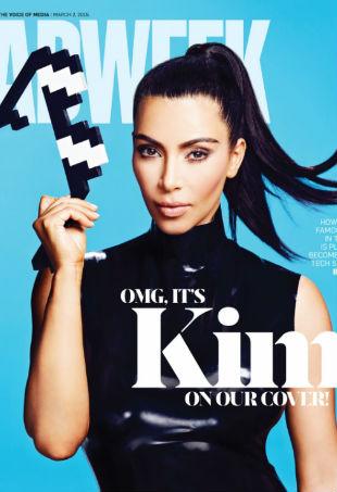 Kim Kardashian Adweek Cover