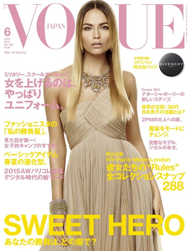 Vogue Japan June 2015 Natasha Poly Giampaolo Sgura