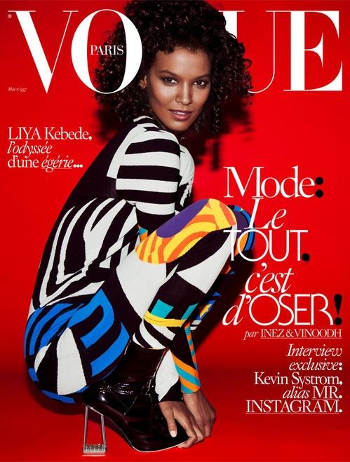 Vogue Paris May 2015 Liya Kebede Inez & Vinoodh