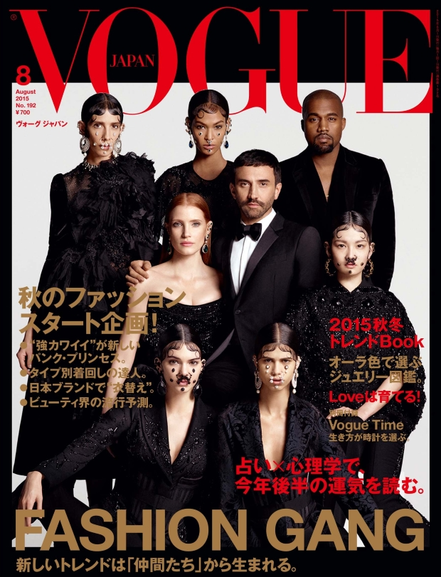 Vogue Japan August 2015 Givenchy Gang by Luigi & Iango
