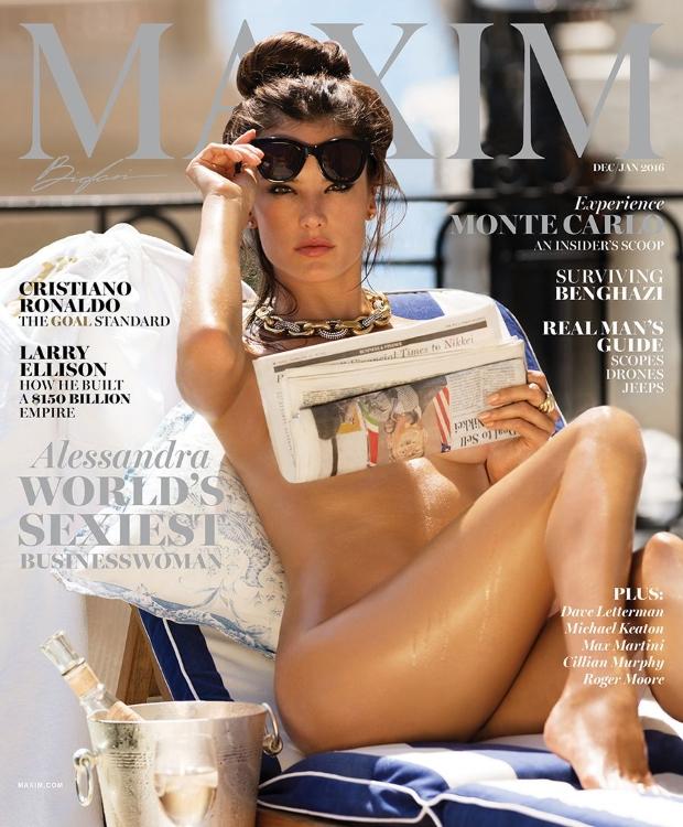 Maxim December 2015 : Alessandra Ambrosio by Gilles Bensimon