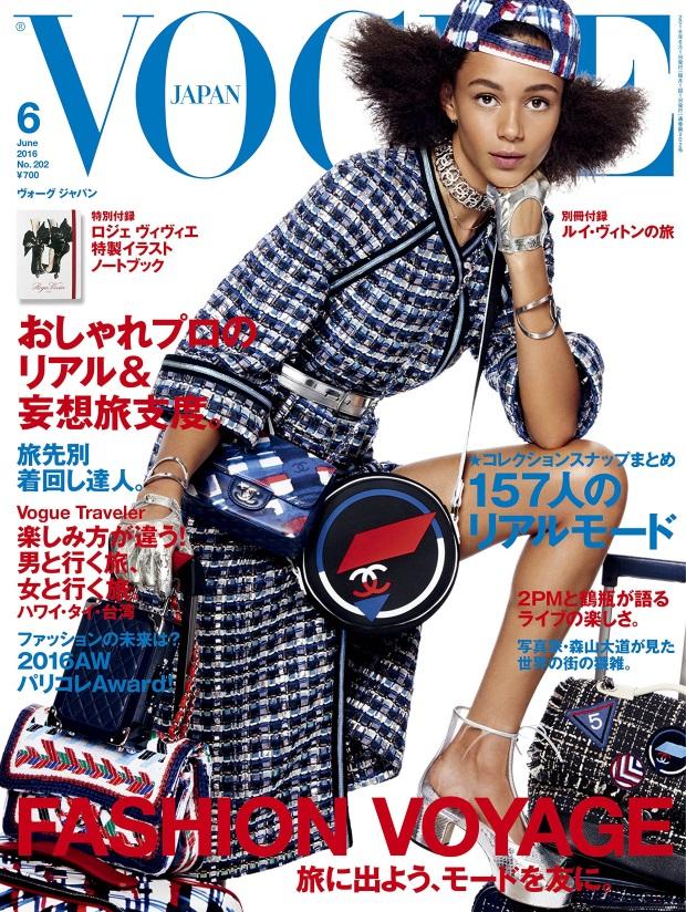 Vogue Japan June 2016 : Binx Walton by Giampaolo Sgura