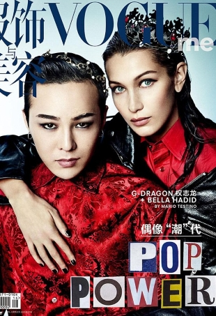 Vogue China Me August 2016 : Bella Hadid & G-Dragon by Mario Testino