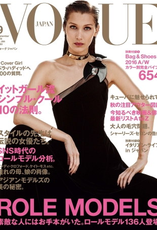 Vogue Japan September 2016 : Bella Hadid