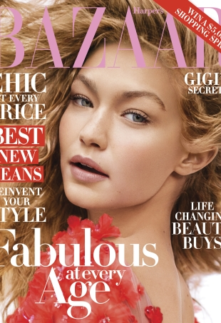 US Harper's Bazaar October 2016 : Gigi Hadid by Karl Lagerfeld