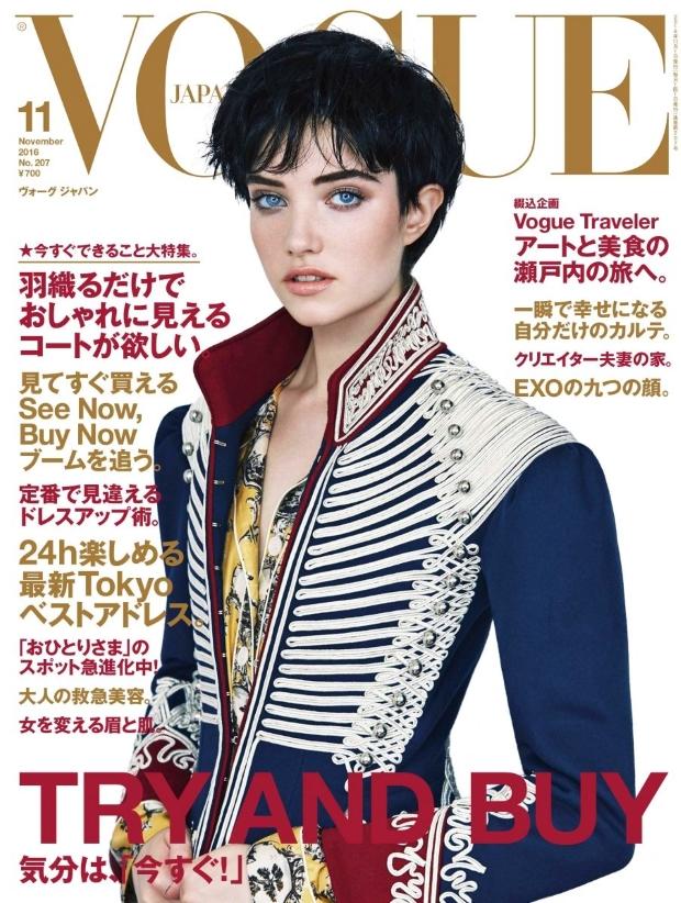 Vogue Japan November 2016 : Grace Hartzel by Patrick Demarchelier