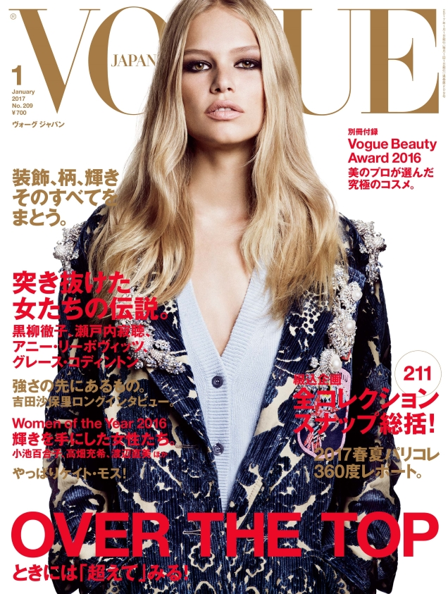 Vogue Japan January 2017 : Anna Ewers by Luigi & Iango