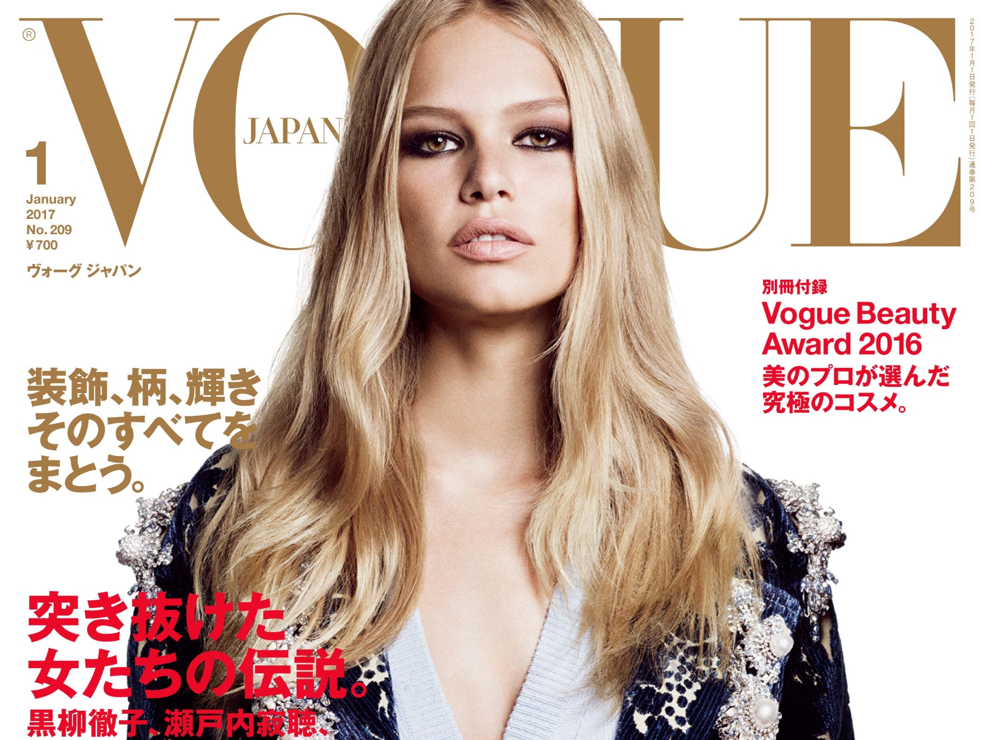 swimsuit ICloud Anna Ewers naked photo 2017