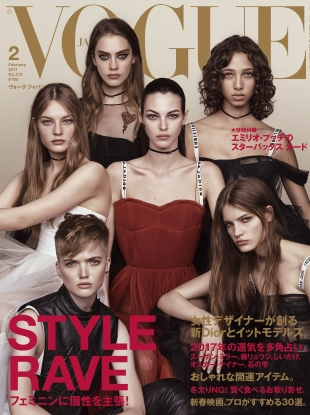 Vogue Japan February 2017 by Luigi & Iango