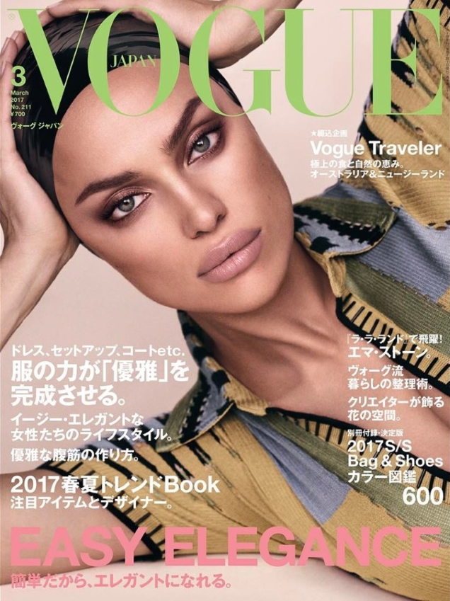Vogue Japan March 2017 : Irina Shayk by Luigi & Iango