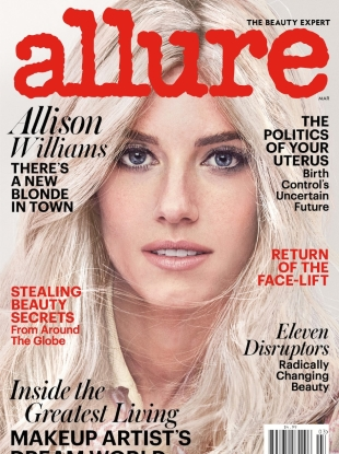 Allure March 2017 : Allison Williams by Jason Kibbler
