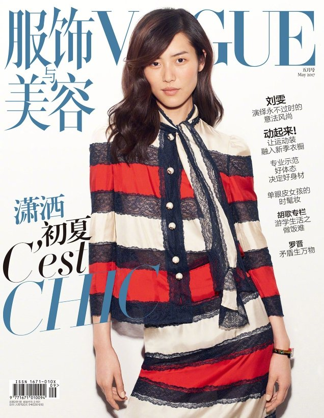 Vogue China May 2017 : Liu Wen by Terry Richardson