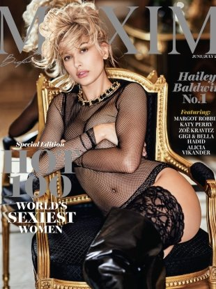 Maxim June/July 2017 : Hailey Baldwin by Gilles Bensimon